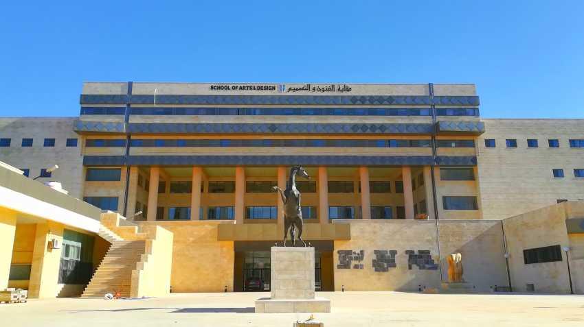 مؤتمر الفنون الدولي الثالث في الجامعة الأردنية