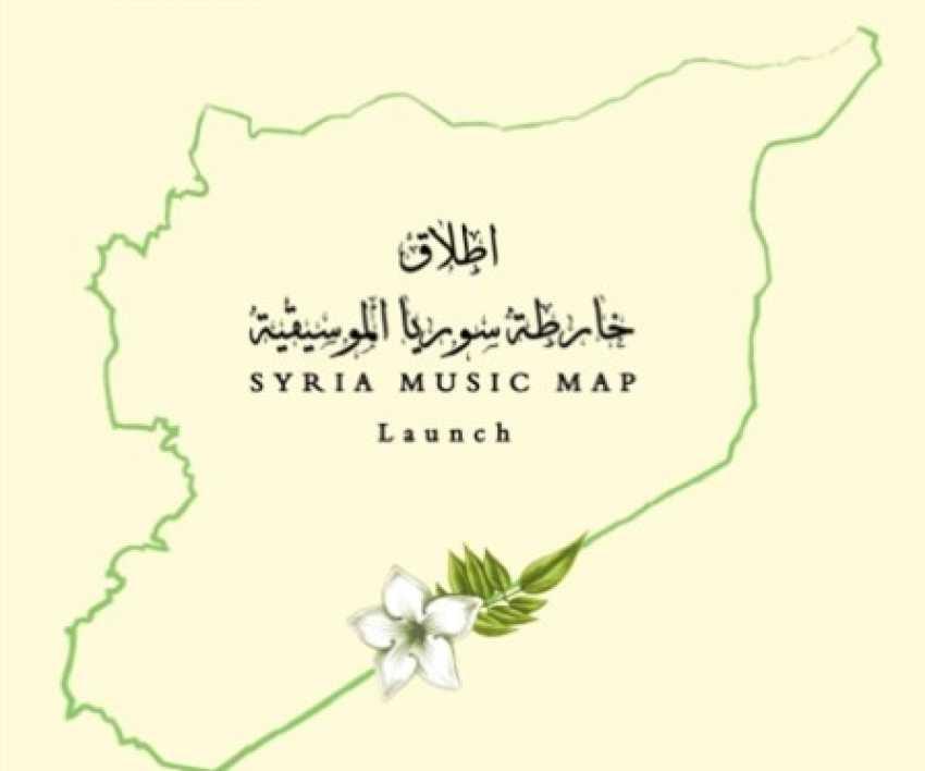 مشروع خارطة سوريا الموسيقية يعيد ربط السوريين ببلدهم
